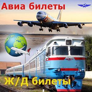 Авиа- и ж/д билеты Решетниково