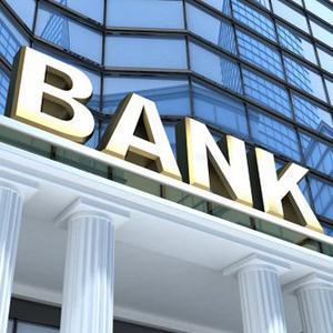 Банки Решетниково