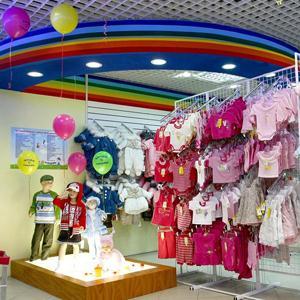 Детские магазины Решетниково