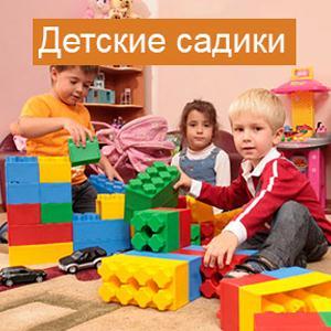 Детские сады Решетниково