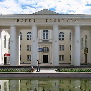 Дворцы и дома культуры Решетниково