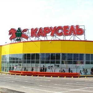 Гипермаркеты Решетниково