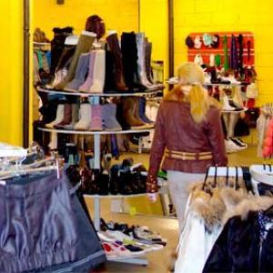 Магазины одежды и обуви Решетниково
