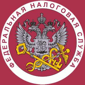 Налоговые инспекции, службы Решетниково
