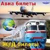 Авиа- и ж/д билеты в Решетниково