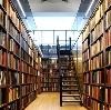 Библиотеки в Решетниково
