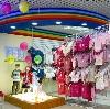 Детские магазины в Решетниково