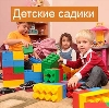 Детские сады в Решетниково