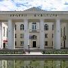 Дворцы и дома культуры в Решетниково