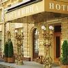 Гостиницы в Решетниково