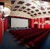Кинотеатры в Решетниково