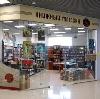 Книжные магазины в Решетниково