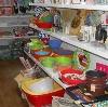 Магазины хозтоваров в Решетниково