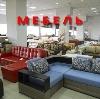 Магазины мебели в Решетниково