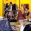 Магазины одежды и обуви в Решетниково
