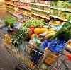 Магазины продуктов в Решетниково