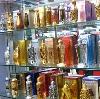 Парфюмерные магазины в Решетниково