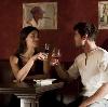 Рестораны, кафе, бары в Решетниково