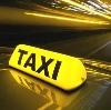 Такси в Решетниково