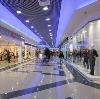 Торговые центры в Решетниково