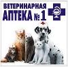 Ветеринарные аптеки в Решетниково