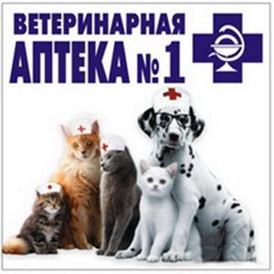 Ветеринарные аптеки Решетниково
