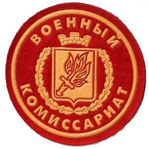 Военкоматы, комиссариаты Решетниково
